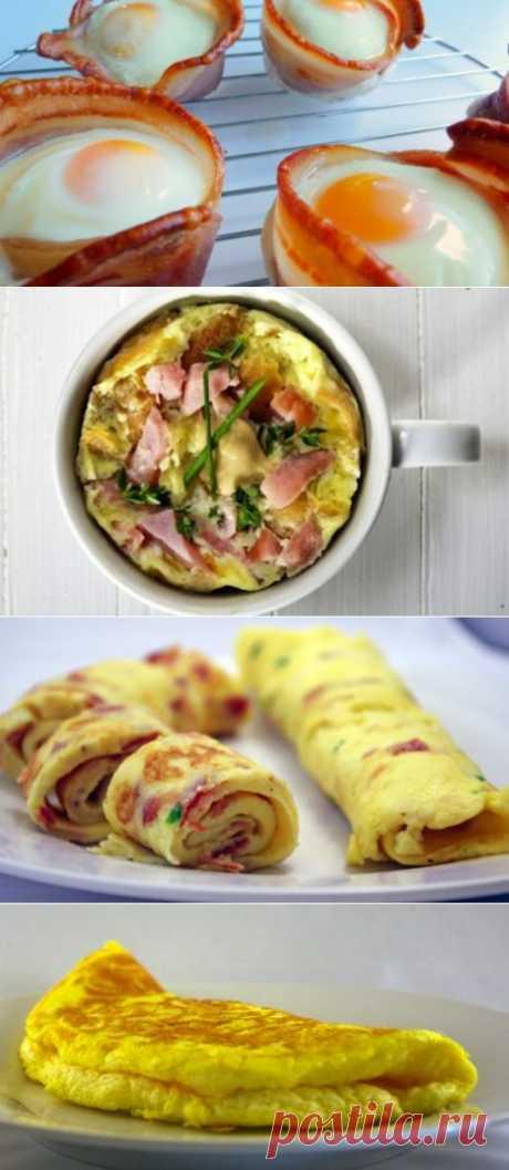 (+1) тема - 10 способов приготовления яиц | Полезные советы