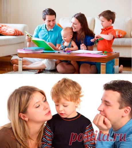 Воспитание детей в семье | Как воспитывать ребенка правильно