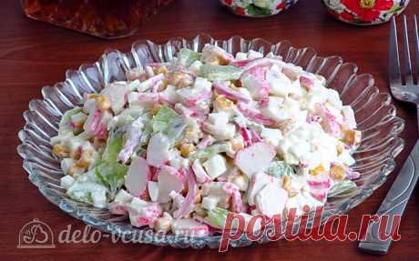 Крабовый салат с киви, пошаговый рецепт с фото