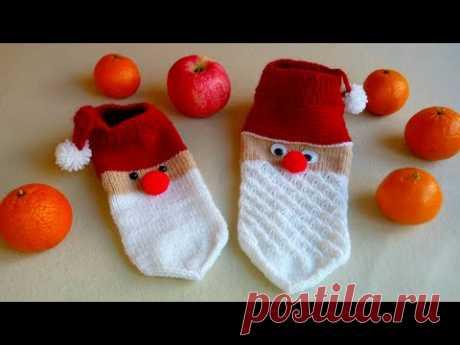 Носочки Деды Морозы 🎅