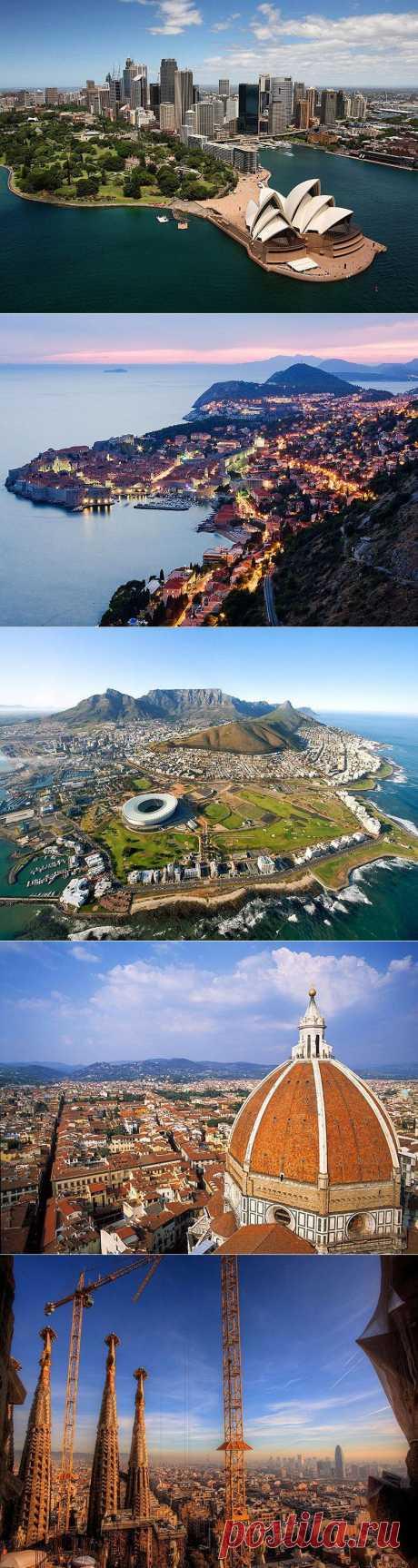 Самые лучшие города мира с высоты птичьего полета : НОВОСТИ В ФОТОГРАФИЯХ