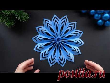 3D звезда из бумаги - Новогодние поделки