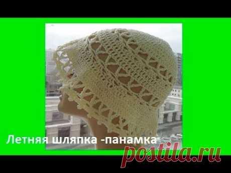 Летняя шляпка- панамка, вязание крючком,crochet summer hat(шапка №148)