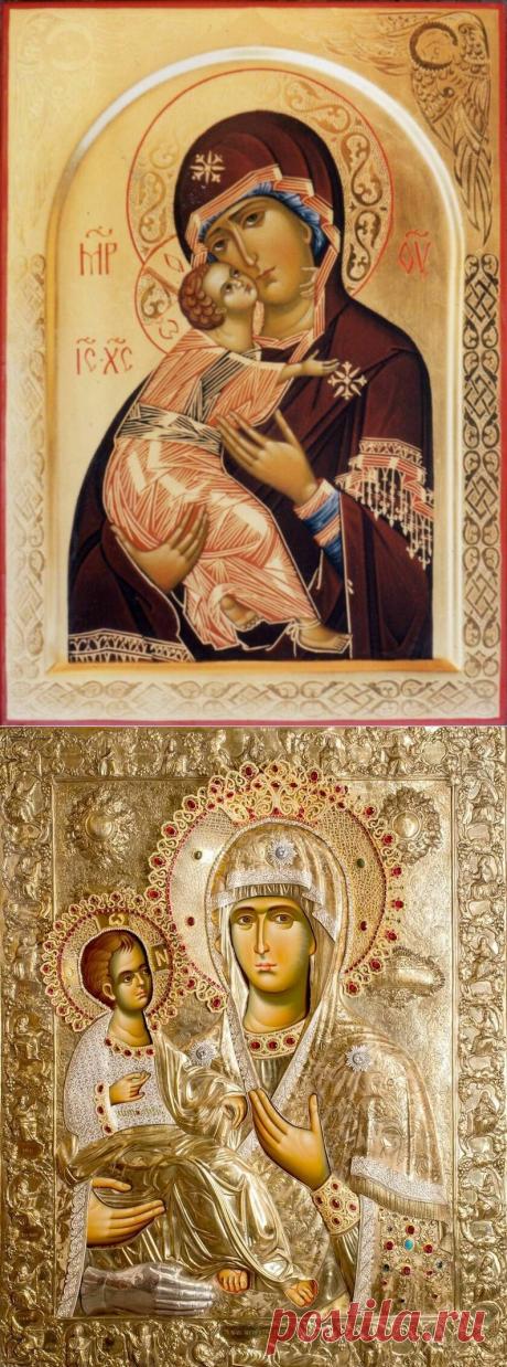 3 иконы в доме, которые помогают вылечить своих владельцев | Магия-Религия-Приметы | Яндекс Дзен