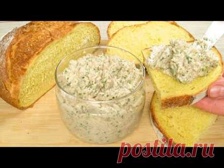 Намазка на хлеб из баклажанов. Идеальный перекус | Eggplant spread on bread. Perfect snack