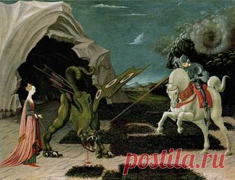 Дракон — Википедия