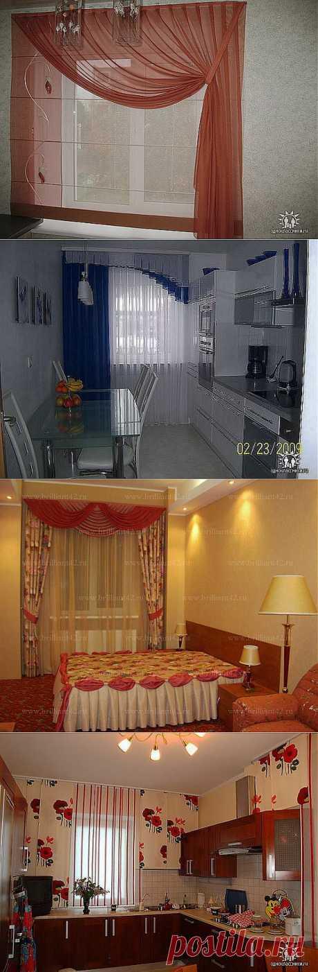 Curtains design - a photo.