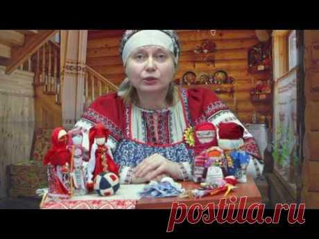 Кукольный хоровод - Елена Крошко