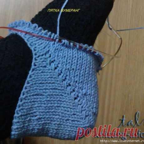 "Very clear MK on knitting of a heel ""бумеранг"""