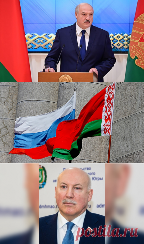 Посол РФ обозначил новую газовую политику по Белоруссии | Новости