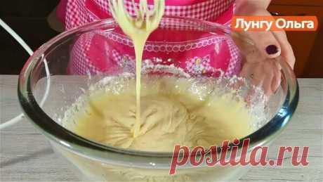 Самый быстрый пирог к чаю | Ольга Лунгу | Яндекс Дзен