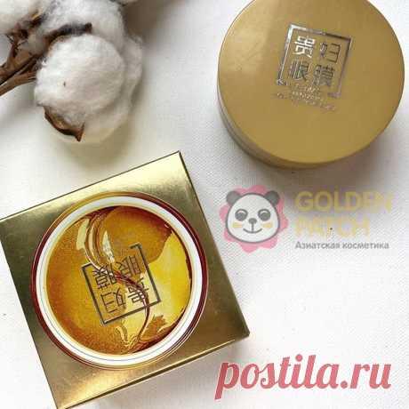 Патчи, маски и сыворотки: подборка качественной уходовой косметики до 400 рублей | Рекомендательная система Пульс Mail.ru