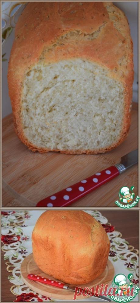Хлеб с розмарином по-итальянски - кулинарный рецепт