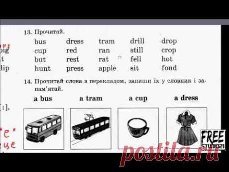 Los ejemplos de la lectura de las palabras