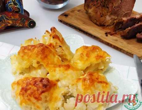 Запеченная цветная капуста в крем-фреше – кулинарный рецепт