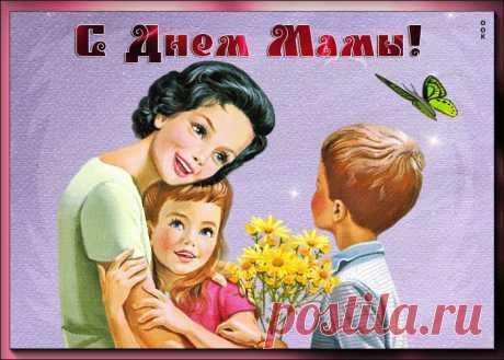 Картинки с Днем Матери | ТОП Картинки