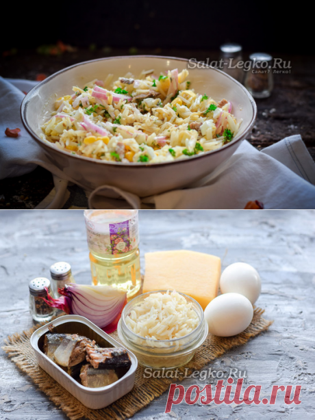 La ensalada con los conservas de pescado y el arroz, la receta de la foto