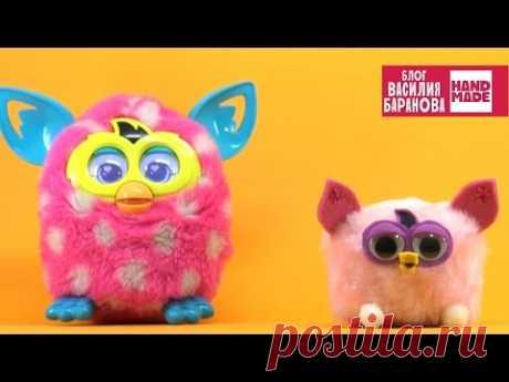 Игрушка Фёрби розовый своими руками / How to make pink Furby / DIY / ПОДЕЛКА / СДЕЛАЙ САМ