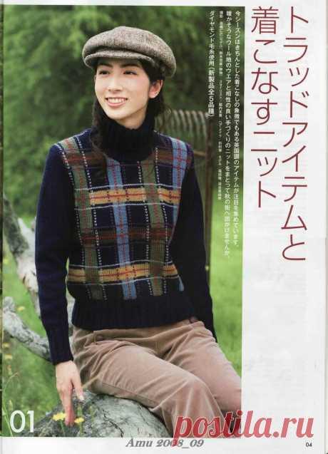 Вяжем символ наступающего года, японские носки и другие дизайны из Страны восходящего солнца. | Lenasana Вязание | Яндекс Дзен