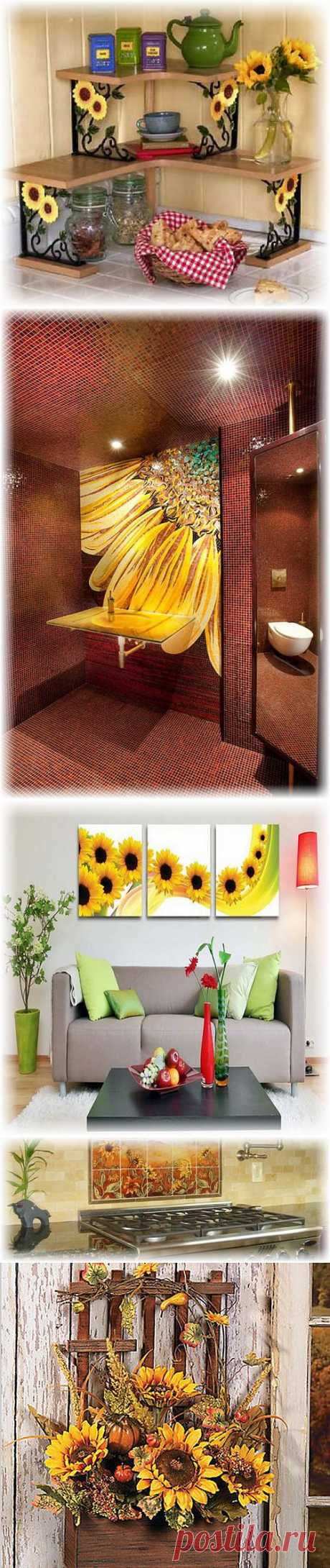 Sunflowers. Ideas for an interior   the Home