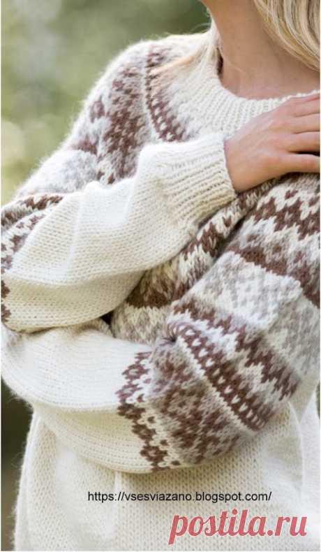 ВСЕ СВЯЗАНО. ROSOMAHA.: Норвежский свитер MOONSTONE - согрейся зимой.