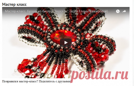 """Beadwork for on beginners, Master classes and Schemes - Natalya Kuzma's blog: A brooch a bow from beads """"Версаль"""" Equipment of an opleteniye of a rivola and tape to a ndebela"""