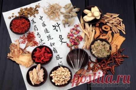 Ноги сводит судорогой? Проверьте печень Традиционная китайская медицина кардинально отличается от европейского подхода к лечению заболеваний. На Западе человека во все времена рассматривали с материальной точки зрения, исследуя организм бук...