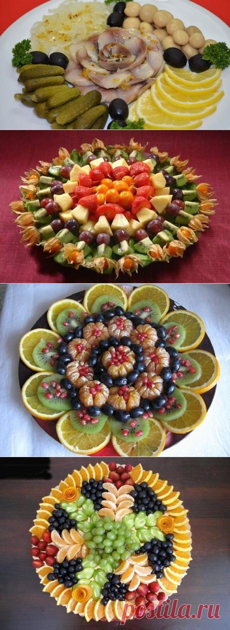 Идеи оформления нарезки для праздничного стола