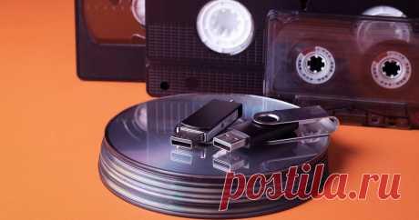 Как оцифровать старые VHS-кассеты, чтобы ничего не пропало Наверняка у вас или у ваших родственников где-то в шкафу пылятся видеокассеты, которые хранят памятные моменты еще с прошлого века. Самое время их оцифровать, пока на Земле еще остались работающие видеомагнитофоны. Расскажем несколько способов, как...