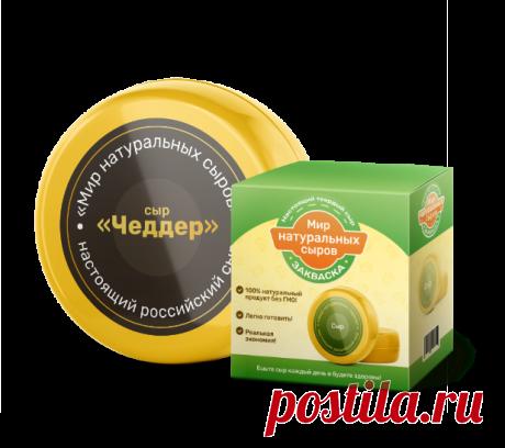 Cырная закваска Мир натуральных сыров за 99 руб