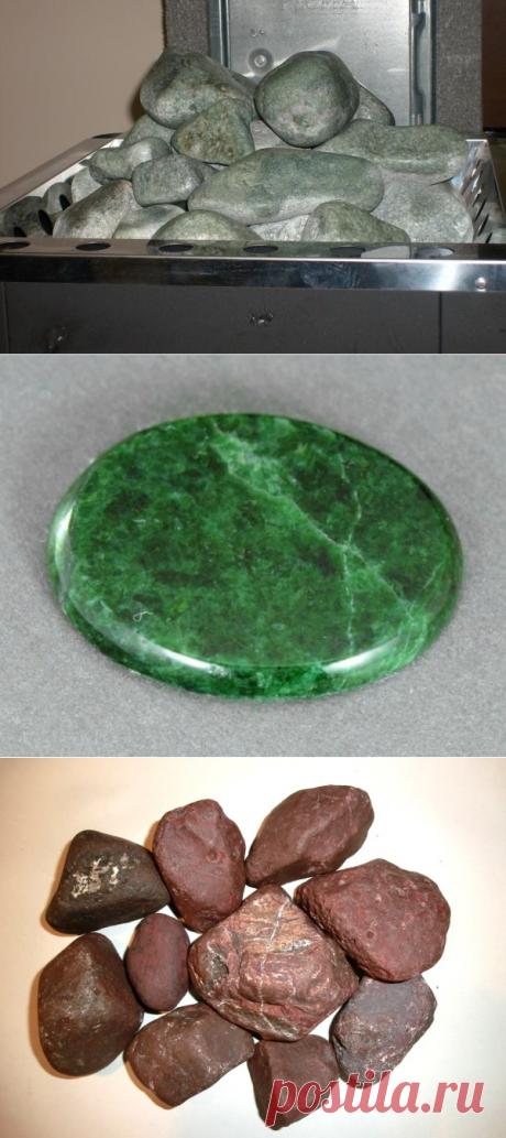 7 критериев выбора камней для бани [+ОБЗОР 5 ОСНОВНЫХ МАТЕРИАЛОВ]