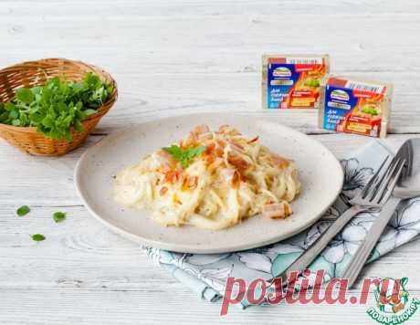 Сырные спагетти карбонара – кулинарный рецепт