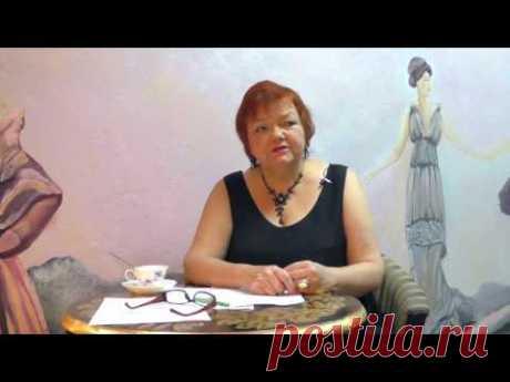 Видеокурс: Прямая юбка со шлицей. Конструирование и пошив своими руками. Выкройка юбки.