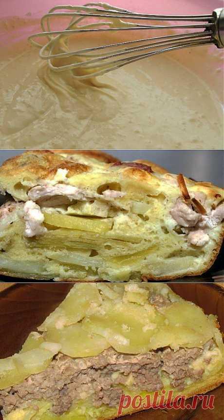 Невероятно вкусный заливной пирог с фаршем и картофелем « Рецепты пирогов