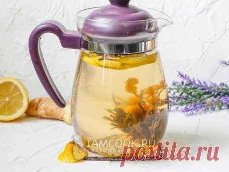 Зелёный чай с имбирем и лимоном — рецепт с фото - замечательный напиток бодрости, который препятствует старению и заряжает нас полезными витаминами.