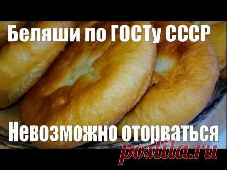 Советские Беляши по 16 копеек. Как их готовили