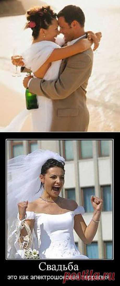 Брак после 30…