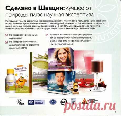 Если заинтересовала информация о продукте . обращайтесь по одному из контактов . указанных на моем сайте .