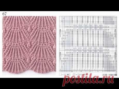 Шикарные схемы узоров для спиц. С 61 по 70. Книга 260 узоров Хитоми Шида
