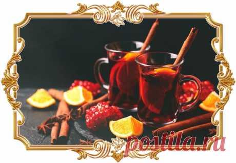 Безалкогольный глинтвейн из гранатового сока (#рецепт на скорую руку)  Ягоды, апельсин и обилие душистых пряностей придают этому горячему напитку чудесный, по-настоящему волшебный аромат.  Время приготовления: Показать полностью...