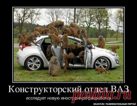 Смешные картинки про автомобили LADA. Фото из общего доступа «Яндекс картинки» Фото из общего доступа «Яндекс картинки» Фото из общего доступа «Яндекс картинки» Фото из общего доступа «Яндекс картинки» Говорят классика не стареет, сейчас уже... Read more » Читай дальше на сайте. Жми подробнее ➡