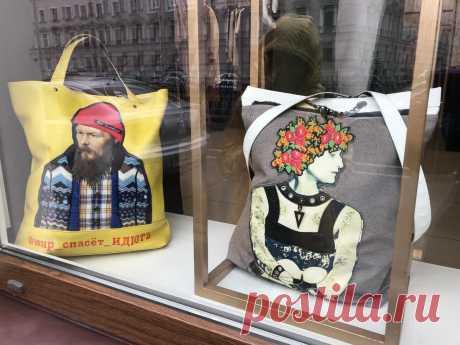 Что интересного и необычного привезти из Санкт-Петербурга: много креатива | Соло-путешествия | Яндекс Дзен
