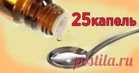 От сужения сосудов головного мозга! Выпей 25 капель и головная боль исчезнет мгновенно!   TutVse.Info