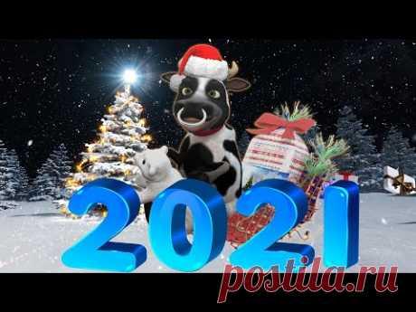 А НА ПОРОГЕ НОВЫЙ ГОД 🎄 ЛУЧШАЯ НОВОГОДНЯЯ ПЕСНЯ 🎄 С Новым годом 2021! #ПОЗИТИВдлядрузей