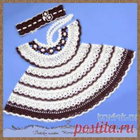 Детское платье и повязка на голову Кофейная феечка. Работа Alise Crochet