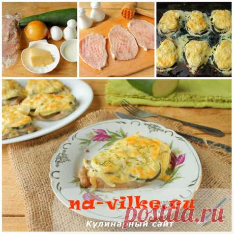 French-style meat without mayonnaise with vegetable marrows – a photo the recipe