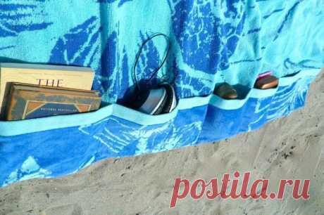 Как использовать самые крутые лайфхаки для отдыха на пляже Летом мы часто отдыхаем возле водоемов или отправляемся в отпуск на море. На пляж нужно взять столько всего нужного, что все просто не помешается в пляжной сумке.Сократить вес сумки и в тоже время вос...
