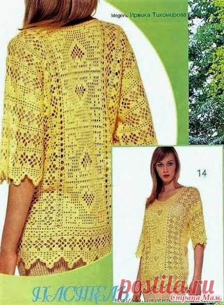 Желтая туника с узором сердечки. Филейное вязание.