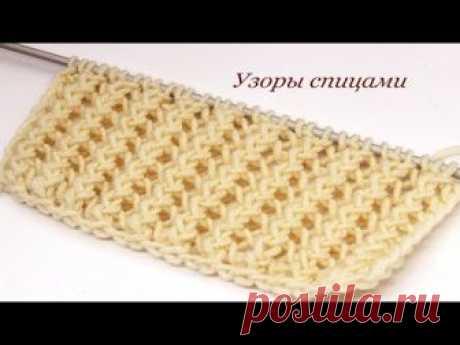 163 Узоры спицами резинка двухсторонняя  Светлана СК