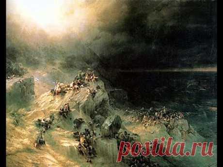 Великий Потоп 18-го века